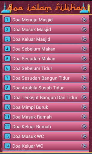 玩免費書籍APP|下載Doa Harian Lengkap app不用錢|硬是要APP