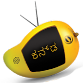 Kannada TV Serials & Shows