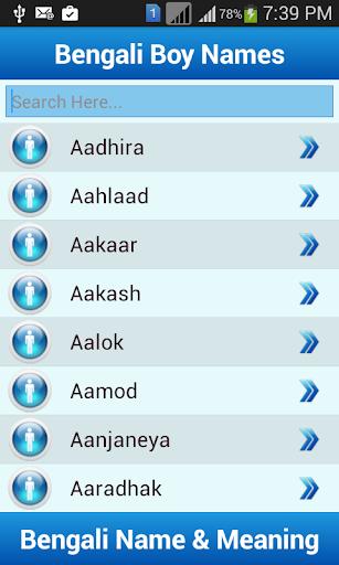 【免費生活App】Bengali Baby Names & Meaning-APP點子