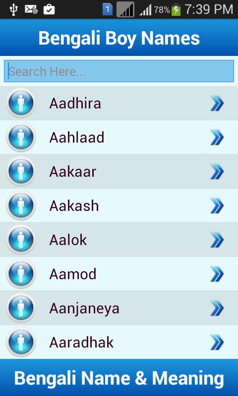 Bengali Baby Names Meaning Screenshot