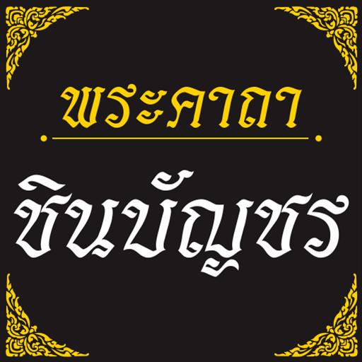 首張同名專輯Honey 專輯歌詞 郭書瑤( 瑤瑤 ) ※ Mojim.com 魔鏡歌詞網