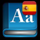 無料スペイン語辞書- icon