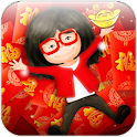 Hot Spring Festival LWP icon