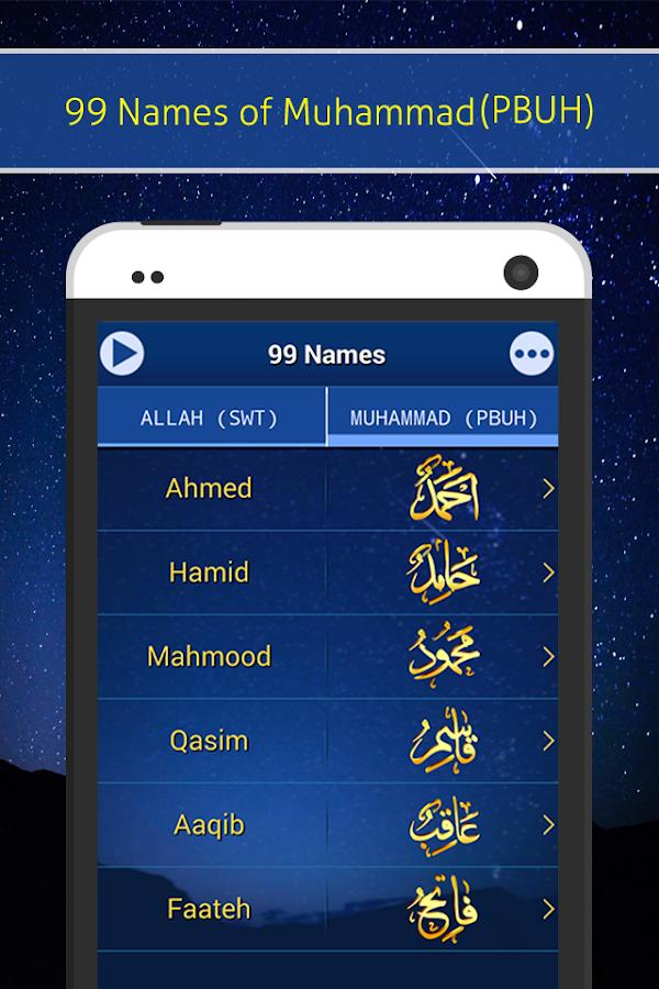 99 Names: Allah & Prophet PBUH - screenshot