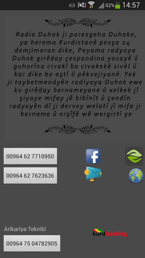 DuhokRadio- screenshot