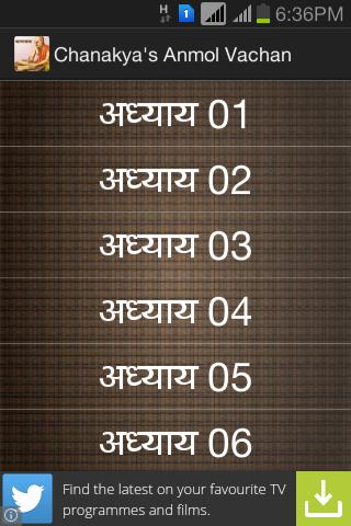 Chanakya's Anmol Vachan