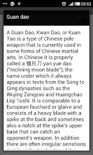 玩書籍App|Eighteen Arms of Wushu免費|APP試玩