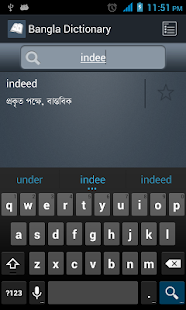 Bangla Dictionary- screenshot thumbnail