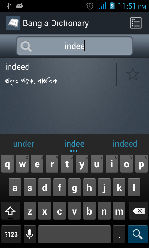 Bangla Dictionary- screenshot