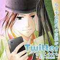 もし平安時代の貴族がTwitterをはじめたら 新訳伊勢物語 logo