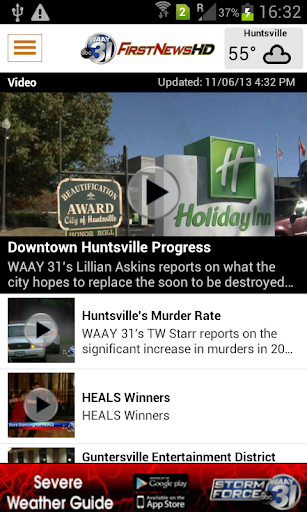 WAAY TV App for Android