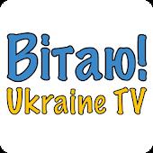Vitaju TV