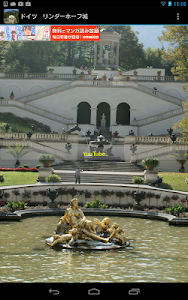 Linderhof Palace(DE003) screenshot 7