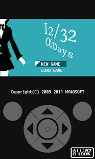 12/32 αDays- screenshot thumbnail