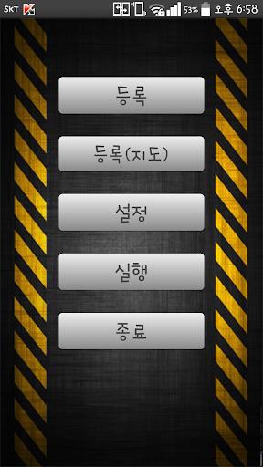 JBAE로케이션
