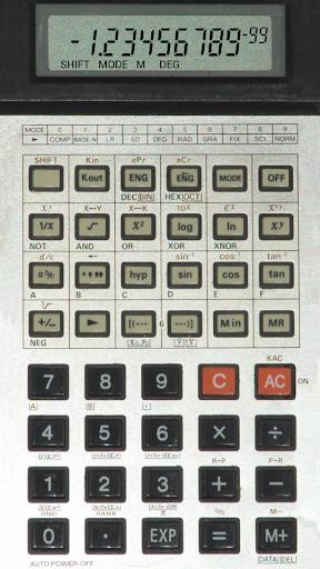 最高の電卓
