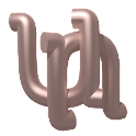 Unicode Browser icon