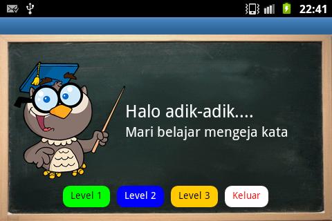 Mengeja Kata - screenshot