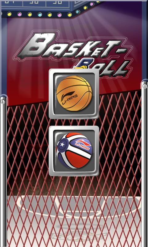 AE Basketball - screenshot
