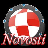 PortalGate HR, Novosti i Sport