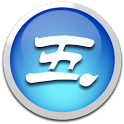TouchPal WuBi Pack icon