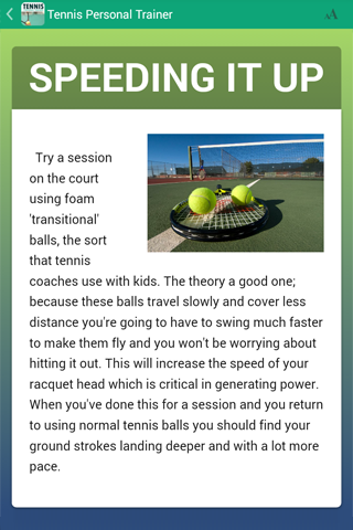 Tennis: Personal Trainer - screenshot