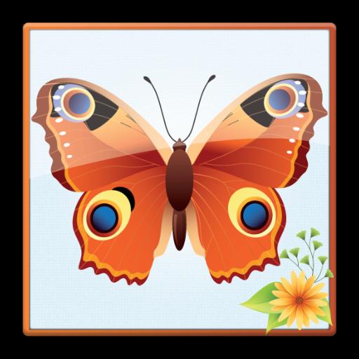 蝴蝶屏幕锁定 LOGO-APP點子