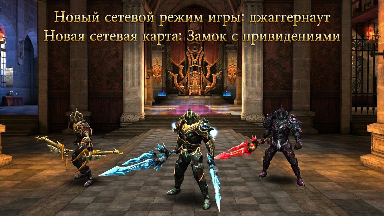 Wild Blood [v1.1.2] [RUS] [Игры для Android]