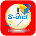 S-Dictionary icon