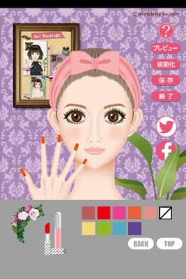 Fashionable makeup school - screenshot