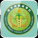 國軍桃園總醫院 icon