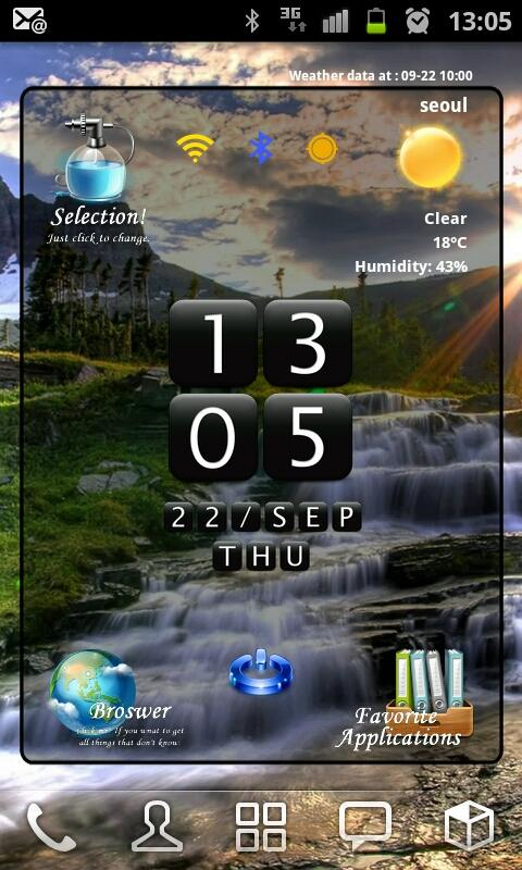 Home Widget Selection04 - screenshot
