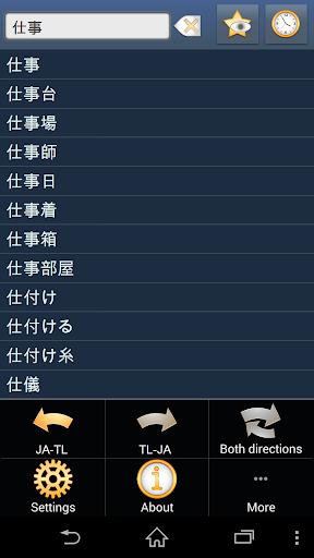 Japanese Filipino dictionary +