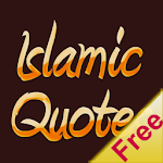 Free Islamic Quotes For Muslim 5.1 Apk
