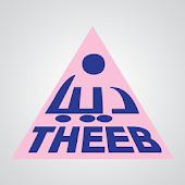 Theeb - ذيب