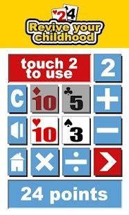 Duel 24 Points - screenshot thumbnail