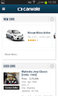 CarWale - Cars in India - screenshot thumbnail