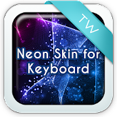 Neon Skin for Keyboard