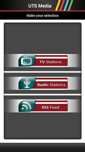 UTS Media