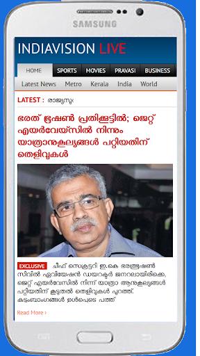Indiavision News