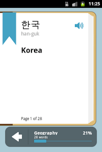 Namu - Learn Korean (Lite) - screenshot thumbnail