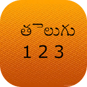 Learn Telugu Numbers
