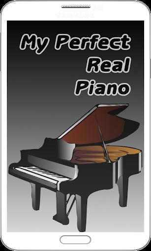 我的完美的真正的钢琴