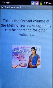 Mehndi Volume 2 - screenshot thumbnail