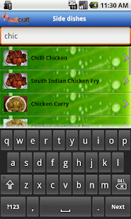 South Indian Recipe - screenshot thumbnail