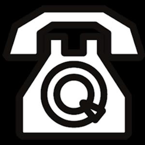Big Telephone Directory(no ad)