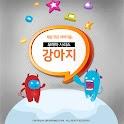 푸하하 시리즈 – 강아지 logo
