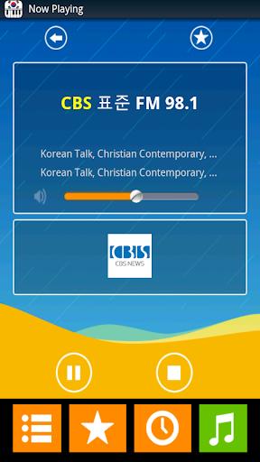 Korean Music Radio Stations