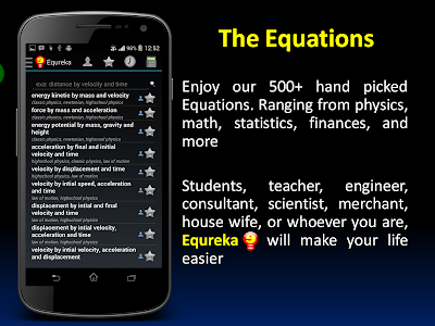 Formula Calculator Equreka v1.0.38