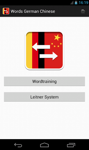 Words German Chinese